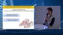 Концепция применения информационного моделирования в Мосгосэкспертизе
