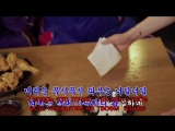 [MV] Hyungdon Daejune(형돈이와 대준이) _ Real Bad Girl(확실하네) (타이틀)