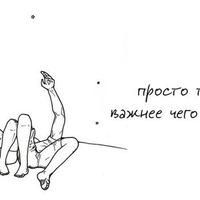 Анна Сентябова, 14 января , Екатеринбург, id71696758