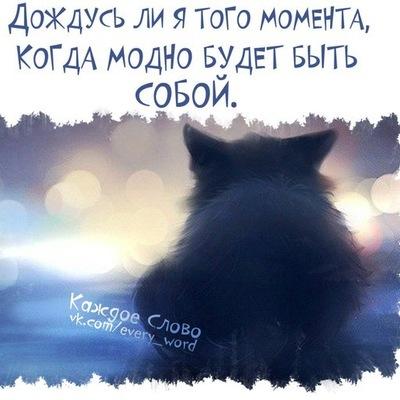 Леонид Котов, 8 января , Новосибирск, id195759438