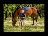Фотопрогулка с лошадкой