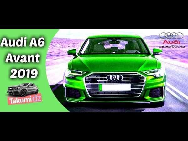 أودي أي 6 أفانت 2019 | 2019 Audi A6 Avant