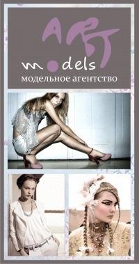 Алина Арт-Моделс-Украина, 10 мая 1998, Кривой Рог, id183442252