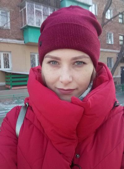Татьяна Косторнова