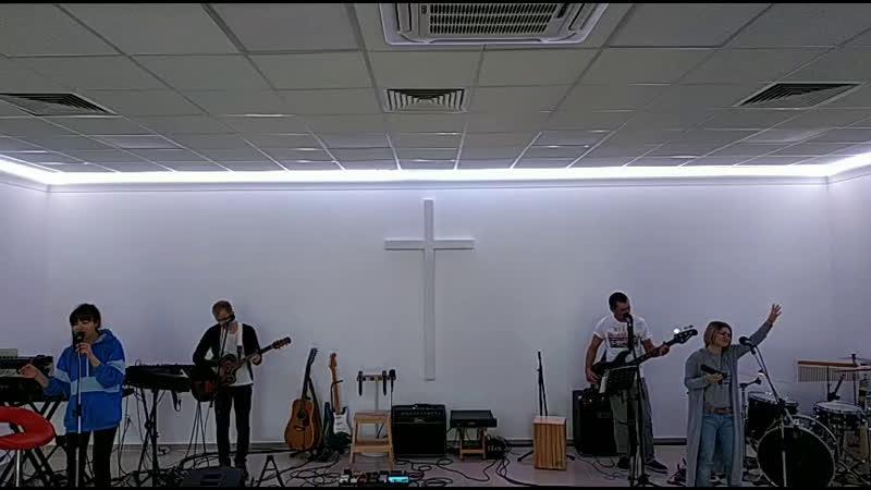 Молитва поклонения г Новокубанск 2 часть