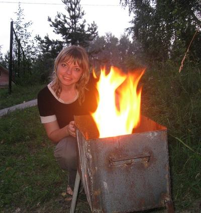Мария Евтеева, 3 марта , Новосибирск, id6500394