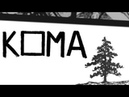 KOMA Garo Magazine une révolution des cases
