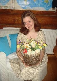 Дарья Арепьева