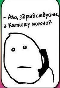 Екатерина Непобедимая, id173345424