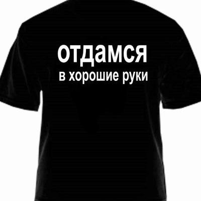 Рома Поиграй, 2 июня , Санкт-Петербург, id221268312