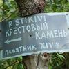 Сайт ristikivi.spb.ru