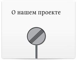 Страховой брокер москва