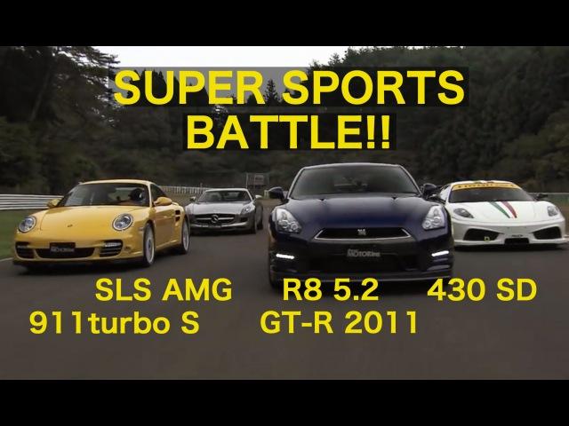 【EnglishSUB】スーパースポーツバトル in SUGO【Best MOTORing】