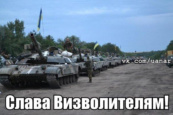 За минувшие сутки террористы 47 раз открывали огонь по позициям сил АТО. Самые горячие точки – в пригородах Донецка и Горловки, - штаб - Цензор.НЕТ 4951