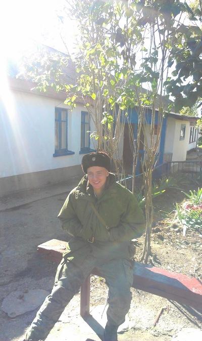 Валерий Зайчиков, 2 декабря 1992, Бежецк, id116192312