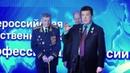 Иосиф Кобзон, Анна Шатилова, Игорь Кириллов за безопасный интернет нового поколения — проект Сухба