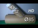 Boca de Lobo com tubos diferentes em 45° Caldeiraria