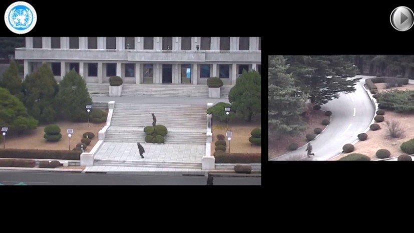 Солдат КНДР бежит в Южную Корею