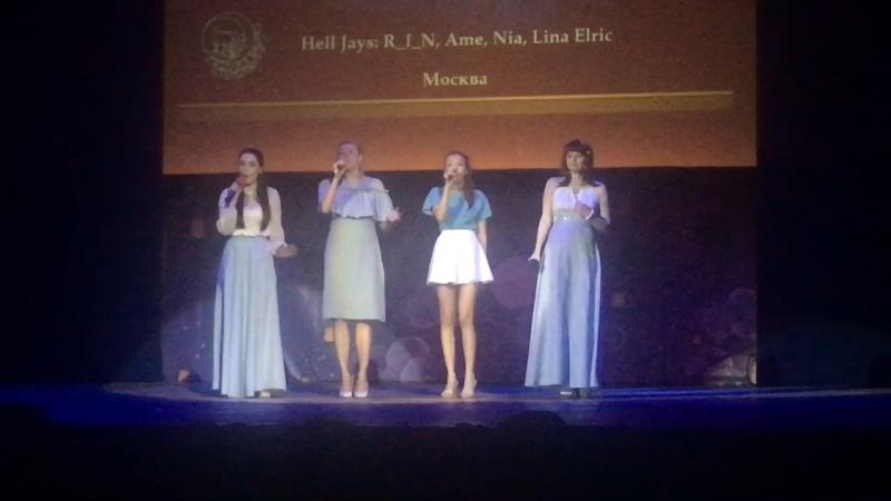 Eternal Blue - R_I_N, Ame, Nia, Lina Elric