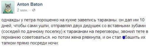 Министр Аваков передал бойцам Нацгвардии современные бронежилеты и каски - защита соответствуют стандартам НАТО - Цензор.НЕТ 7178