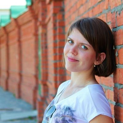 Екатерина Падерина, 5 января , Екатеринбург, id42608740