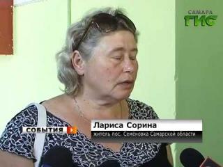 Компенсации жителям поселка Нагорный