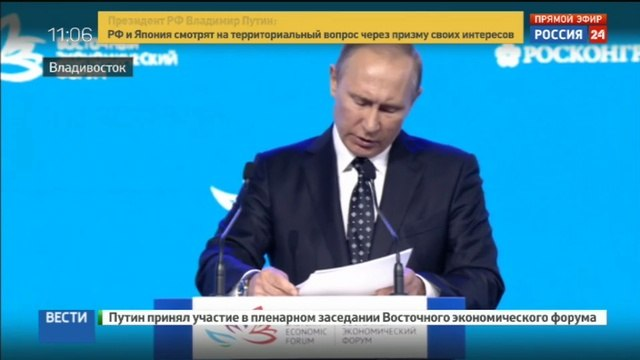 Новости на «Россия 24» • ВЭФ-2016. Путин предлагает создать энергетическое суперкольцо