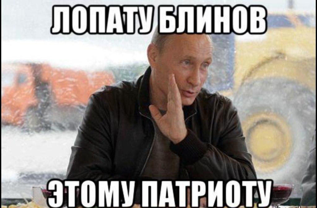 Комиссар Евросоюза Хан посетит Украину 18 и 19 июня - Цензор.НЕТ 8051