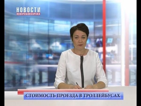 В Новочебоксарске снова повысили стоимость проезда в общественном транспорте