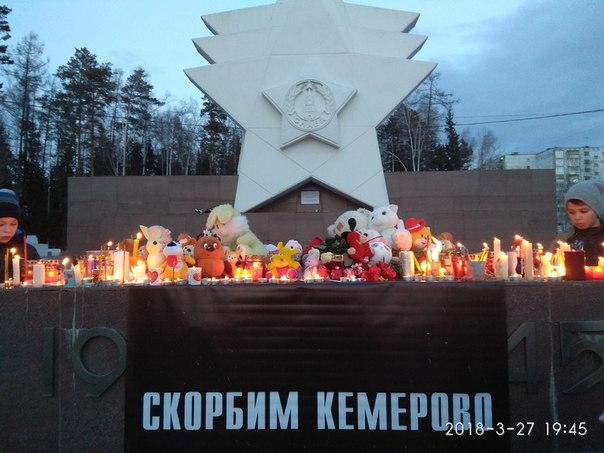 Объявлен общенациональный день траура по погибшим при пожаре в Кемерове