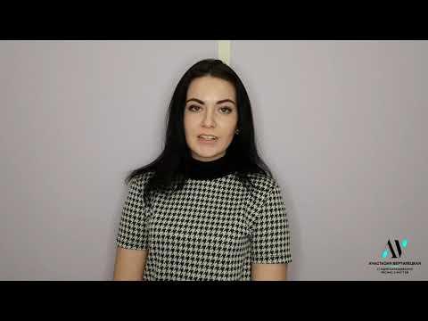 Анастасия рассказывает о своих впечатлениях о школе-студии Анастасии Вертилецкой