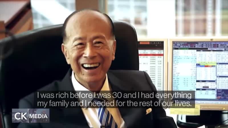 Li Ka Shing - Investments, Entrepreneurship, Real Esta