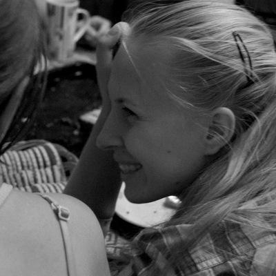 Мария Лаубис, 20 июля 1989, Харьков, id14399598