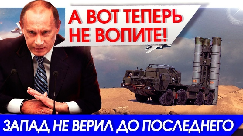 Генерал НАТО Ричард Беренс забил ТРЕВОГУ Американцы не могут противостоять даже С 400
