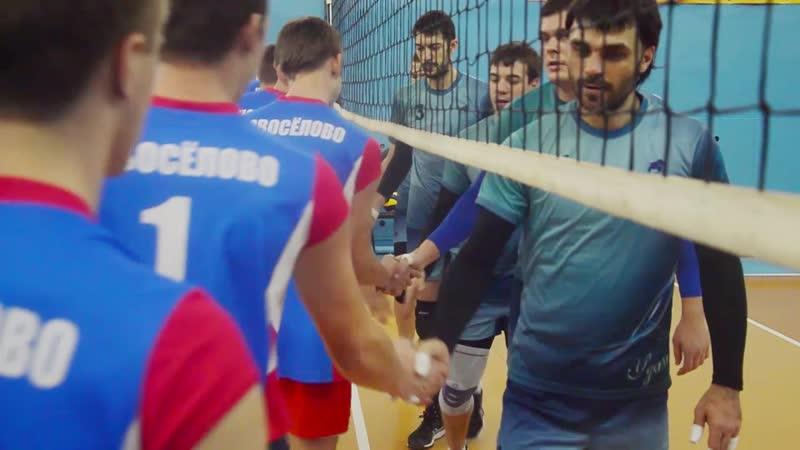 Волейбол, посвященный памяти А.Г.Анашкина