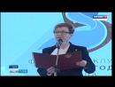 ГТРК Тула В Туле открылся Второй всероссийский фестиваль клубов Учитель года