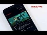 Мобильное приложение EUROPA PLUS TV