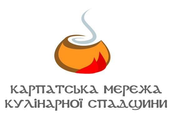 День міста івано франківськ 2013
