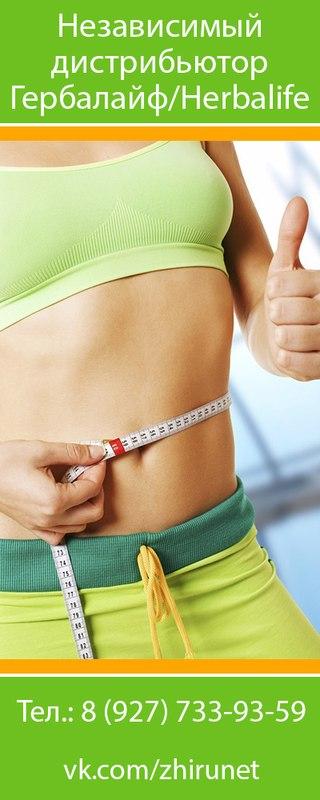 Как похудеть после трех родов