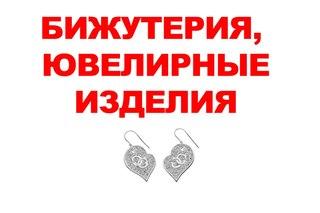 Ленинградская область г.луга частные объявления вконтакте секс пары знакомства частные объявления