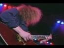 Pokolgép Tovább 1986
