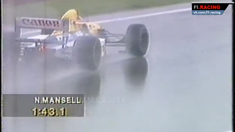 F1 1992 04 Гран При Испании квалификация