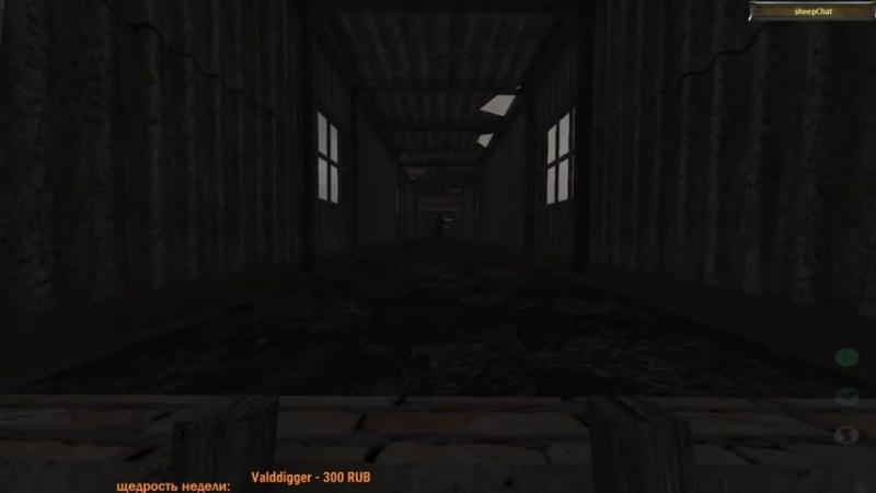 S.T.A.L.K.E.R. Тень Чернобыля NLC 7 Я- Меченный [29]