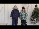 детские зимние комплекты Драйв и Ромбик от Аврора