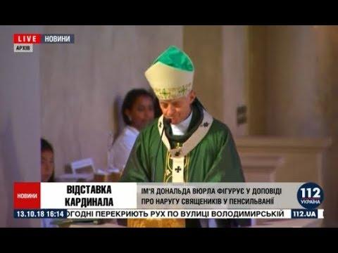 Архиепископ Вашингтона уходит в отставку из-за церковного секс-скандала