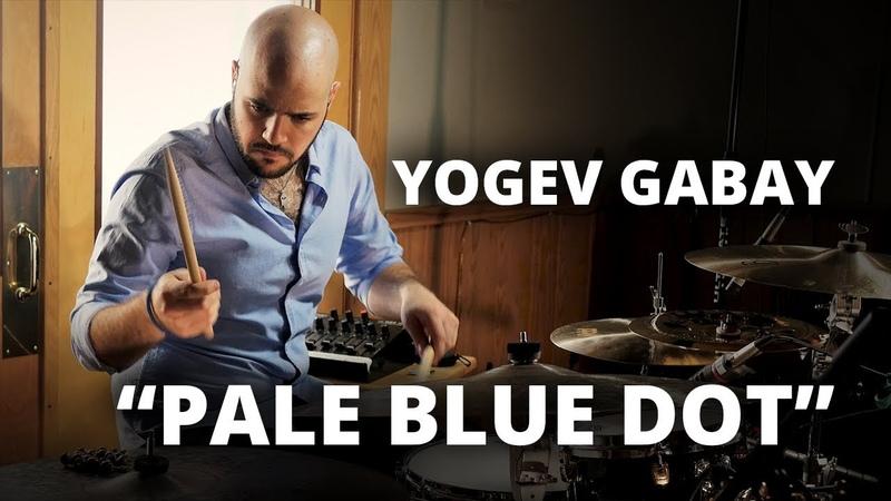 Meinl Cymbals - Yogev Gabay - Pale Blue Dot