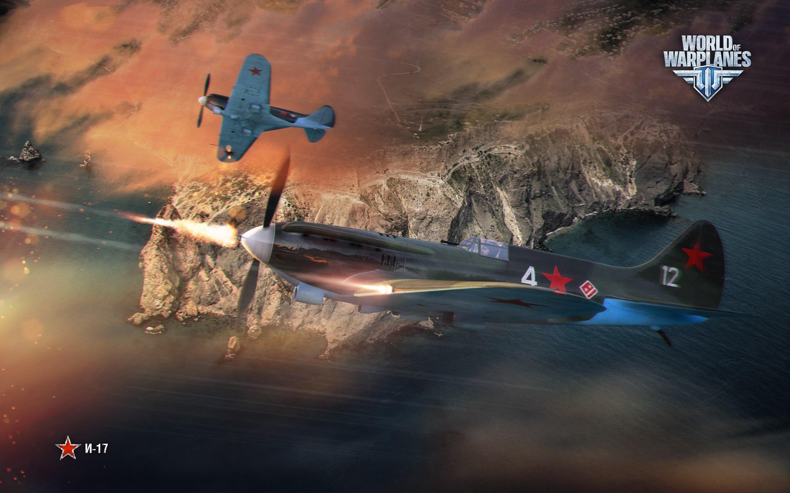 рисунок World of Warplanes И-17