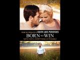 8892-2.TRAILER_Рождённые побеждать / Born to Win (2014) [HD]