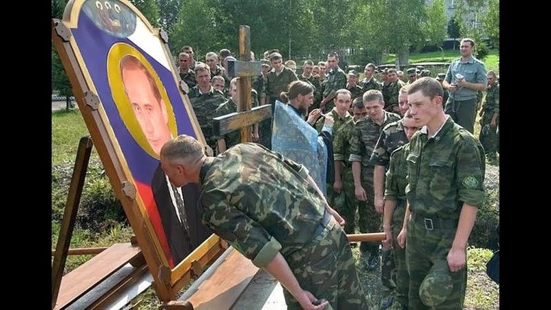 Путинский РАЙ