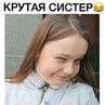 """Видео🎬 Юмор😊 Смех😂 on Instagram Когда младшая сестра продвинутей тебя😂 Подписывайся на @ 🎥@alisamaksoni"""""""